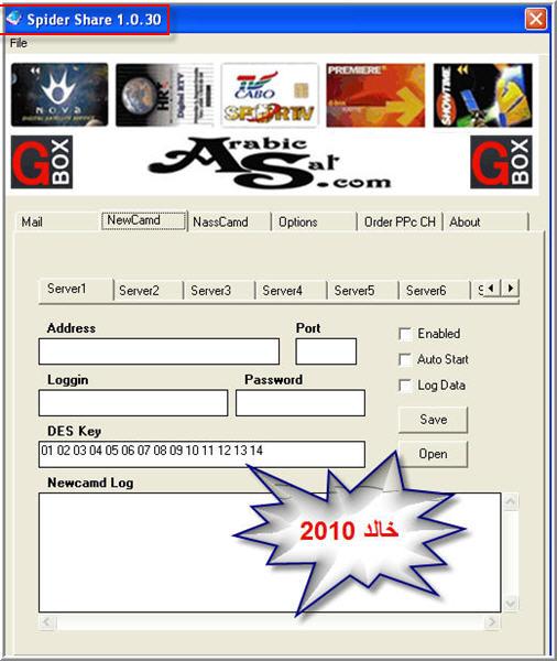 النسخة الجديدة من برنامج SpiderShare الاصدار 1.0.30 لمستخدمى الشيرنج النيوكامد .