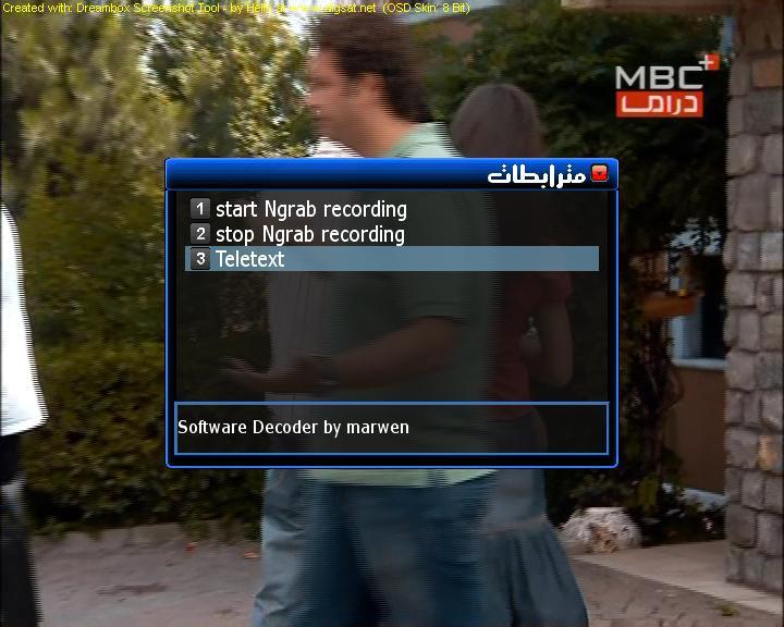 قمة الروعة لصورة SifTeam-1.9.3E-500MV بعد إضافة اللغة العربية والفرنسية مع تكبير الخطوط