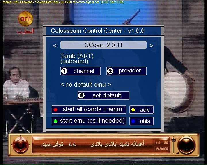 حصريا الإيمو CCcam 2.0.11 لصورة  colosseum الرائعة