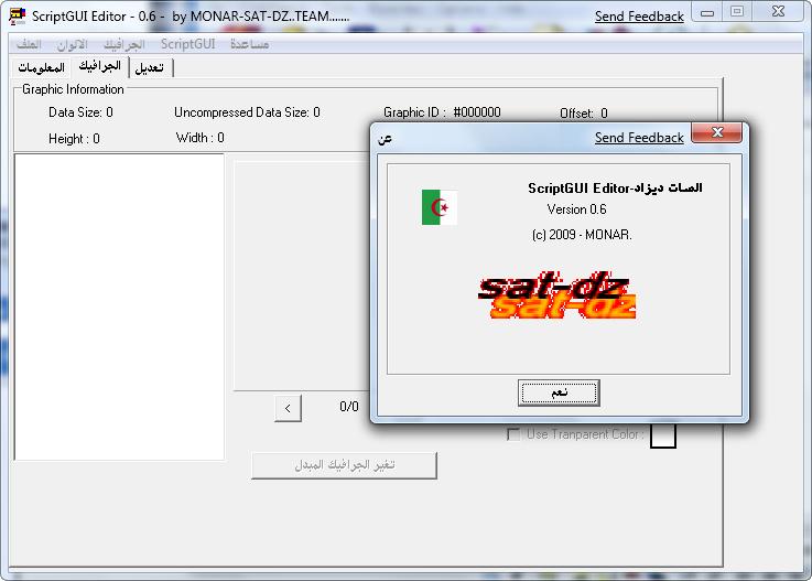 ARABIC_ScriptGUI_Editor_0_6