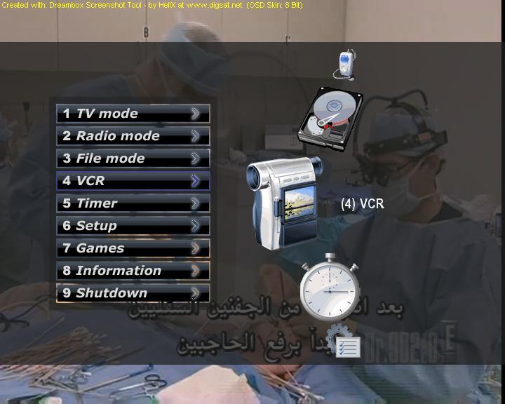 ������ ���������� TDteam ����� XLINE � CCcam 2.1.1 ������� ������ �� ������