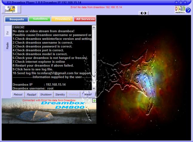 حصري للابداع الفضائي mFaraj E2 player v.1.0.1