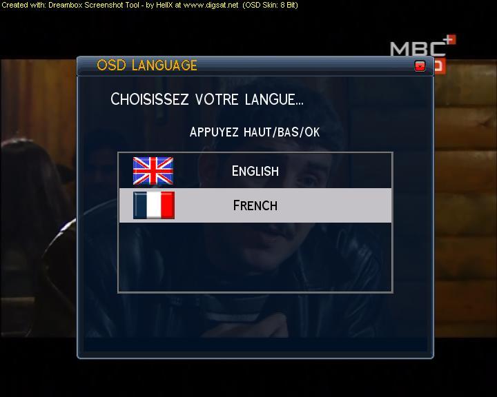 الصورة الجديدة mediavox-dm500 بسكين Rihanna Special  واللغة الفرنسية