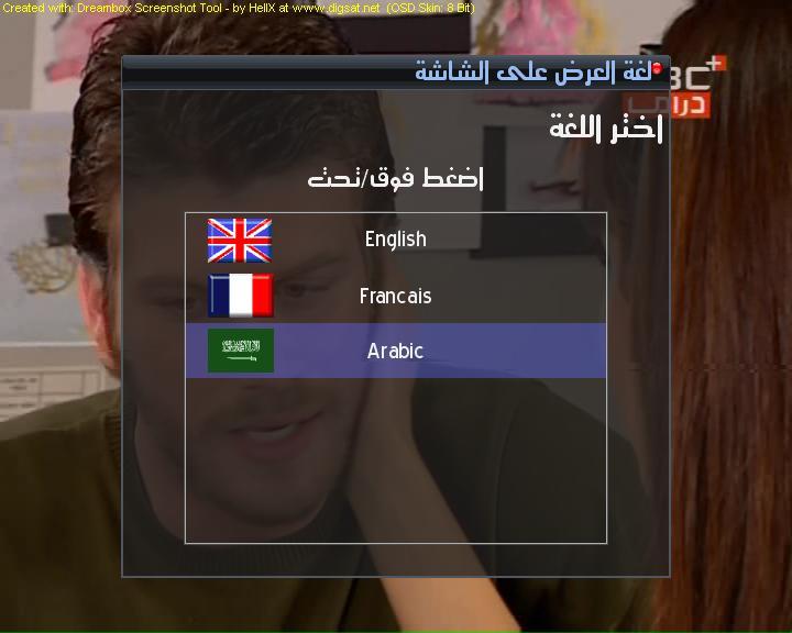 الصورة الرائعة pli-Jade3-dm500-maxvar المعربة مع إضافة سكين Xline واللغة الفرنسية