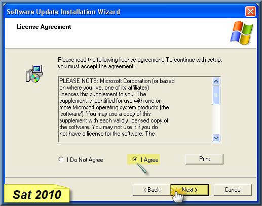 طريقة التخلص من فيروس Win32.Worm.Downadup - فايروس Win32 - حذف فايروس Win32