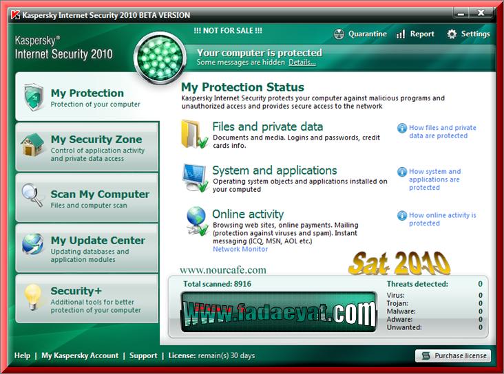Kaspersky Internet Security 2010 -  Kaspersky Anti-Virus 2010