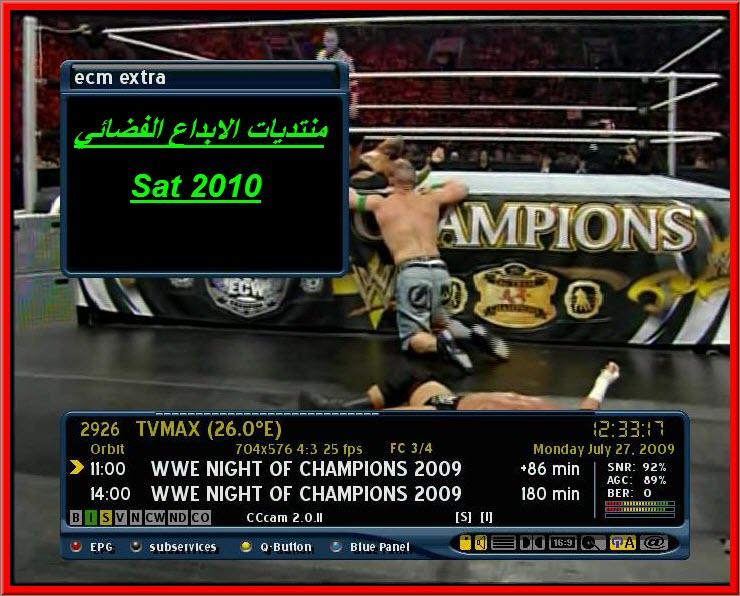 """قنواتTV MAX على اوربيت شغالة حاليا""""27/7/2009"""