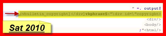 طريقة حذف رقم النسخة من الإرشيف