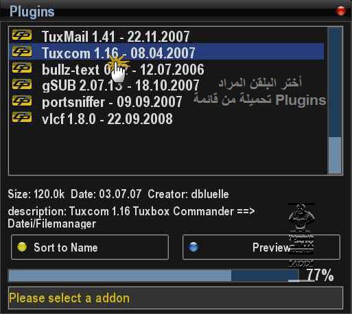 Plugin TuxBox Commander