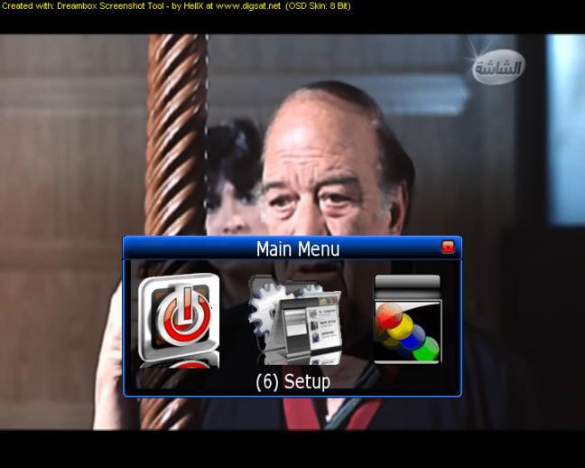 حصريا الصورة الرائعة Nabilosat maxvar بسكين Rihanna و CCcam 2.1.2