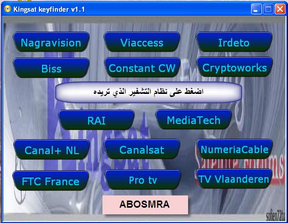 برنامج Kingsat keyfinder v1.1.rar لجلب الشيفرات