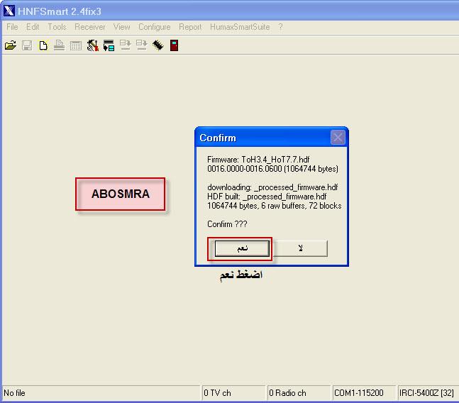 طريقة تمرير الباتش   ملف القنوات ببرنامج hnfsmart24