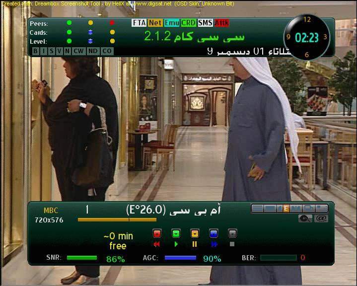 صورة الجميني 4.60 بها جميع الاضافات الرائعة صورة خام كأفضل باك اب دريم بوكس 500s