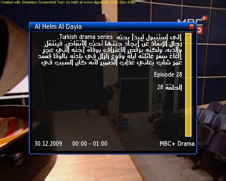 ������ 30/12/2009 :������� ������ Sifteam 1.9.4C ��� ��� CCcam2.1.3