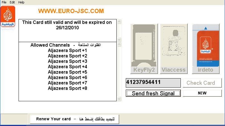 برنامج الجزيرة الجديد لتفعيل البطاقات باحدث اصداراته jsccards active v.3