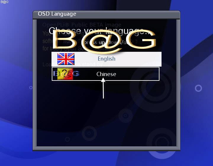 ���� ���� ����� : OpenPLi-unstable-dm500 10-01-2010
