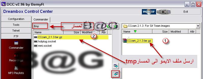 شرح مصور لأضافة الايمو CCcam2.1.3 لصوره SifTeam-1.9.4C