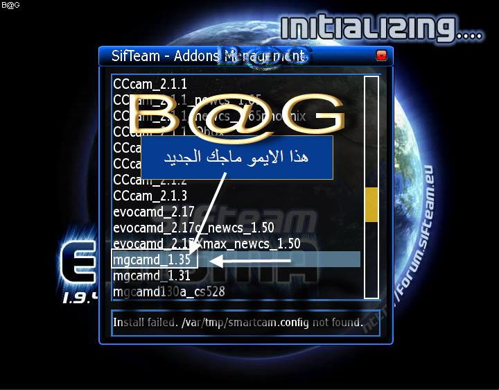 MGcamd 1.35 E1