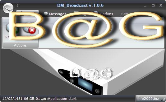 DM Broadcast v.1.0.6
