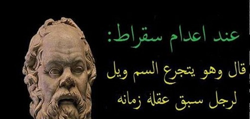 اقوال الفلاسفة عن الحزن , الملل و الحزن ديما مع بعض