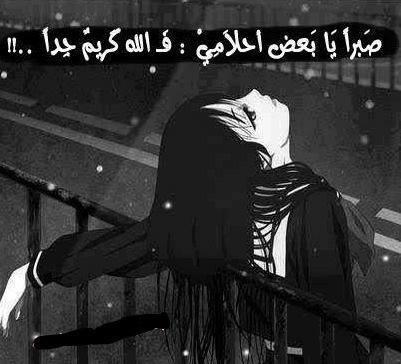 كلام حزين جدا يبكي , كلمات حزينه من جوه القلب