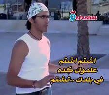 صور افلام مصرية مكتوب عليها للتعليقات الفيسبوك , بوستات وقفشات افلام مضحكة