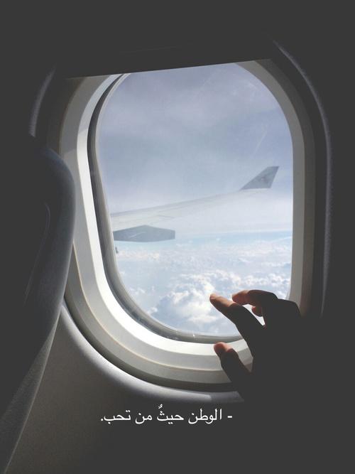 شعر عن حب الوطن , اروع قصائد في حب الوطن جديدة