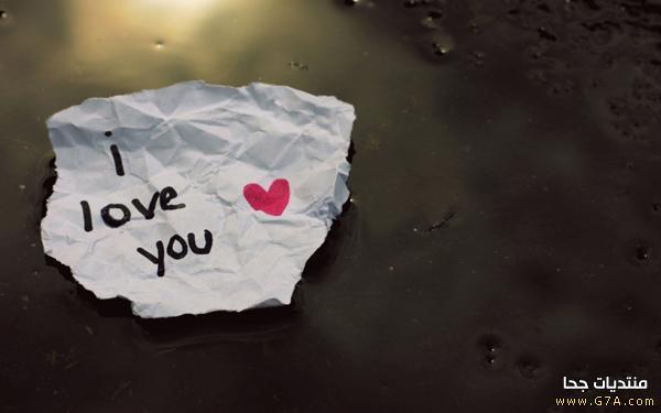 أجمل صور واتس اب رومانسية عليها عبارات حب 2019 أحلى كلمات حزينة للفيسبوك