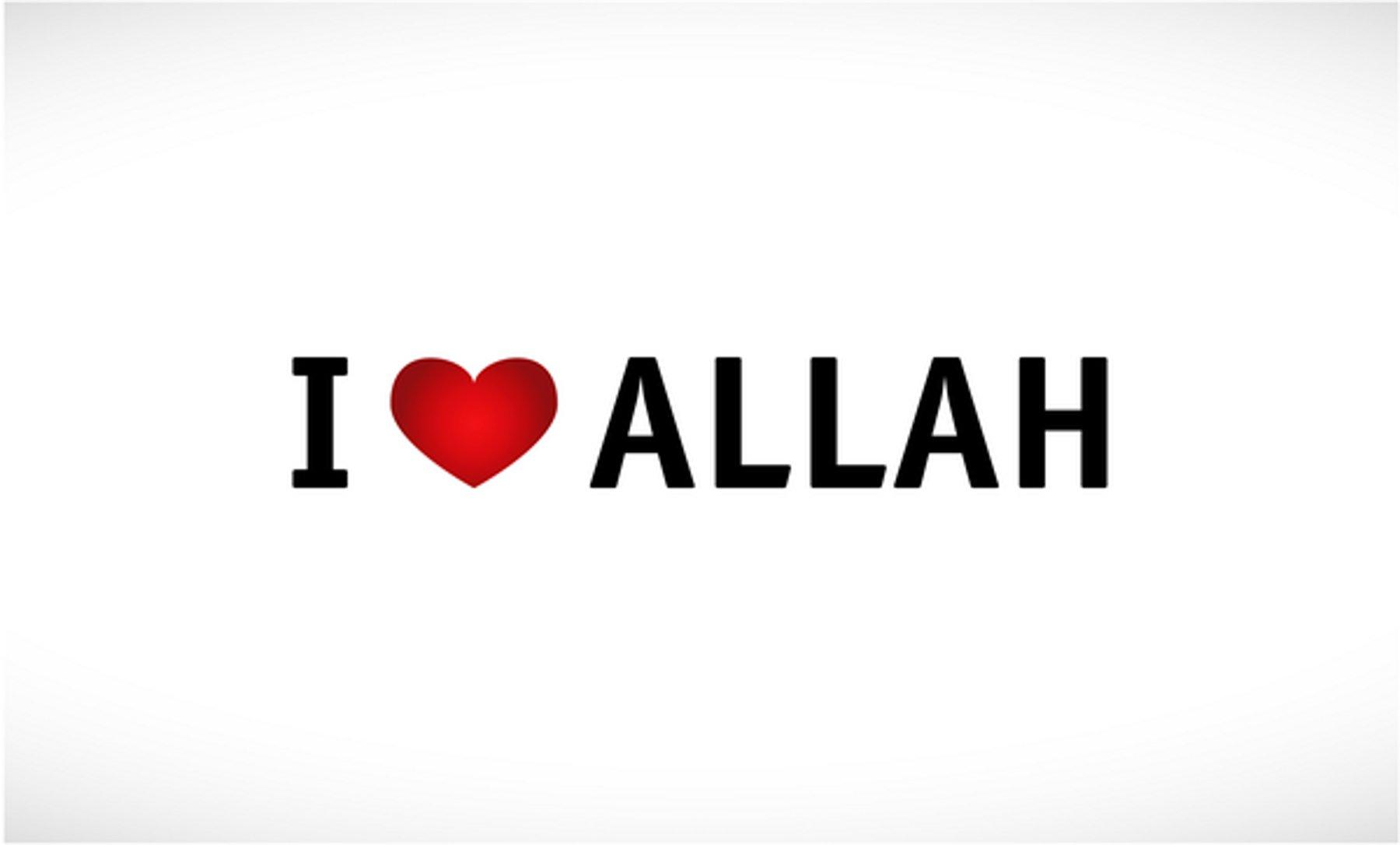 We Love Allah Wallpaper : ??? ????? ????? ??? ??????? hd - ??? ????? ????? ??? ????