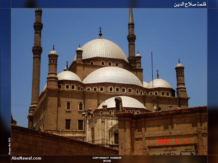 قلعة صلاح الدين ، صور قلعة صلاح الدين ، اجمل صور قلعة صلاح الدين