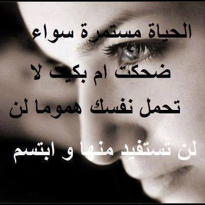 صور مسجات حب السعودية ,  رسائل حب سعودية مصورة