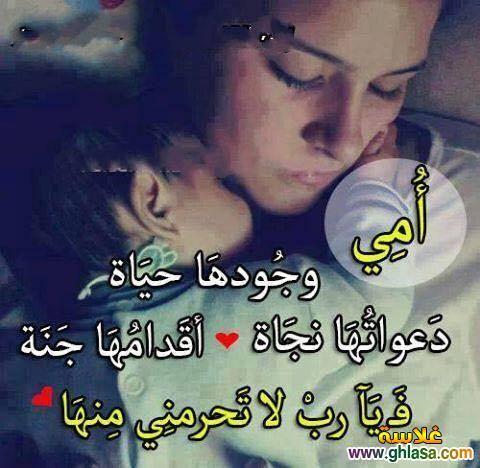 خلفيات حب , صور بي بي حب وشوق وحنين 2018