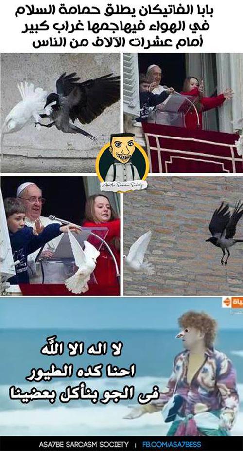 صور مضحكة روعه , اجدد الصور المضحكة نكت اساحبي للفيس بوك 2019