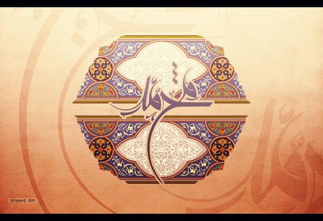 خلفيات المولد النبوي الشريف, صور متحركة للمولد النبوي الشريف