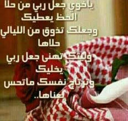 شعر عن فراق الاخ شعر حزين عن الموت اشعار مؤلمة عن فقدان الاحبة