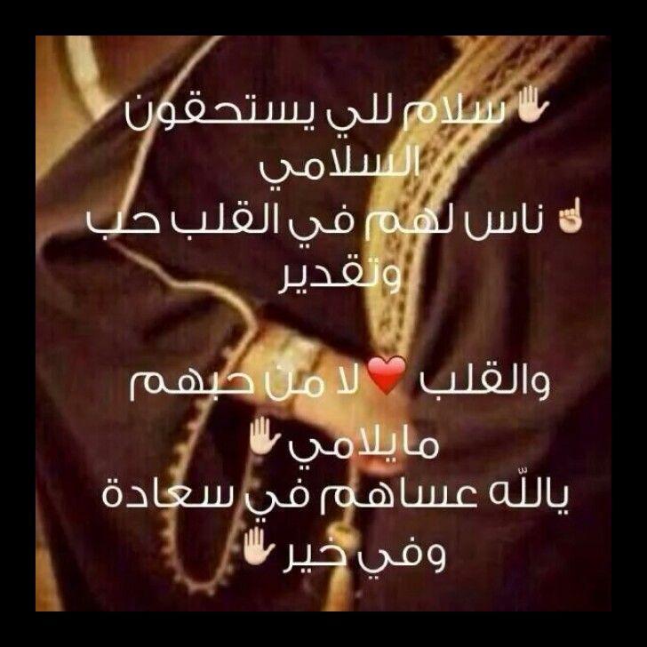 شعر بدوي حب وغرام قصائد بدويه غزليه حالات حب وغزل للبدويات