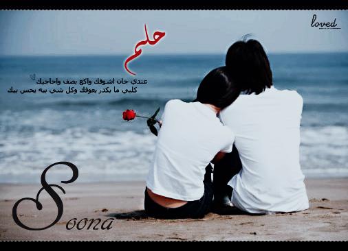 رمزيات حب ساخنة hd , رمزيات مكتوب عليها عبارات رومانسيه