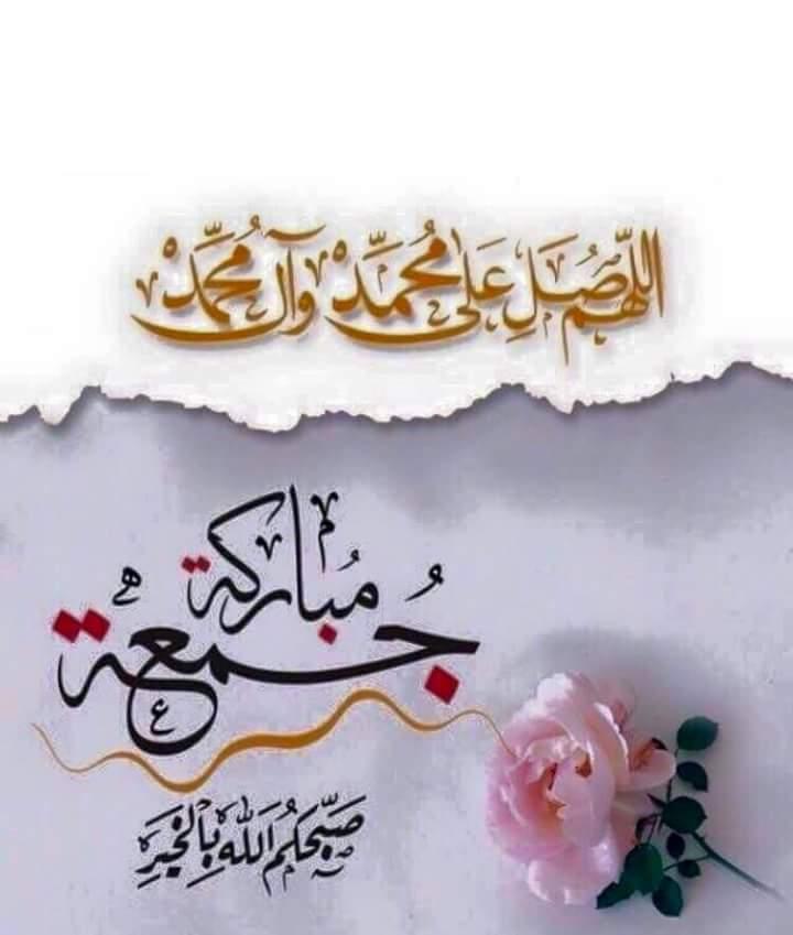 اجدد صور اسلامية hd - صور دينية عليها دعاء 2020 - رمزيات وخلفيات صور اسلامية 2020