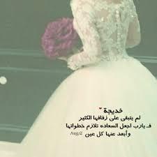 صور إسم خديجة , خلفيات اسم خديجة حب وغرام , صور رومانسية اسم خديجة