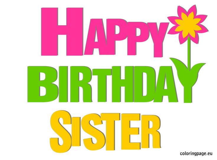 تهنئة اختي الغاليه بمناسبة عيد ميلادها