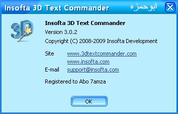 البرنامج الرائع Insofta 3D Text Commander v 3.0.2 + السيريال