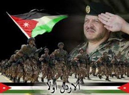 شعر مدح عن الجيش الاردني , العسكري الاردني , خواطر عن الاردن , شعر عن الاردن بدوي