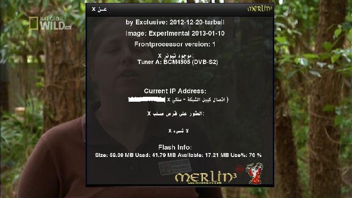 صورة merlin3 oe2.0 من تعديلي بنكهة السرعه والثبات
