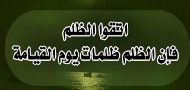 كلام عن الدنيا الغدارة , حكم واقوال عن الدنيا , ﻛﻼﻡ ﺣﺰﻳﻦ ﻋﻦ ﺍﻟﺪﻧﻴﺎ ﻭﺍﻟﺰﻣﻦ