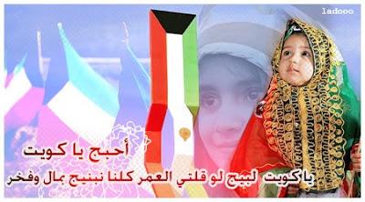 رمزيات مسن اليوم الوطني الكويتي 2019 , صور ماسنجر العيد الوطني في الكويت