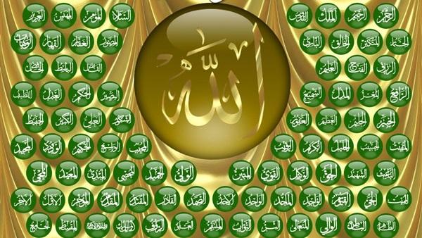 خلفيات اسماء الله الحسنى , اسماء الله الحسنى بالصور سبحان الله العظيم