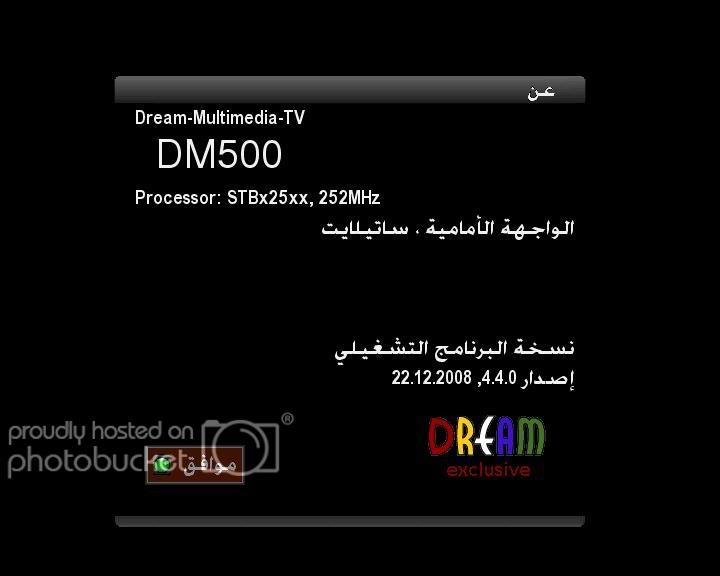 EDG-Nemesis-4.4_DM500 المعربة والخاصة بهذا المنتدى