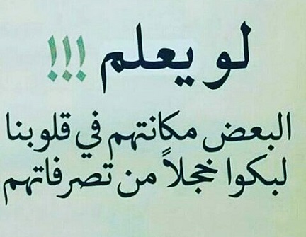 6a2ed23c2e11e كلمات عن جمال الروح