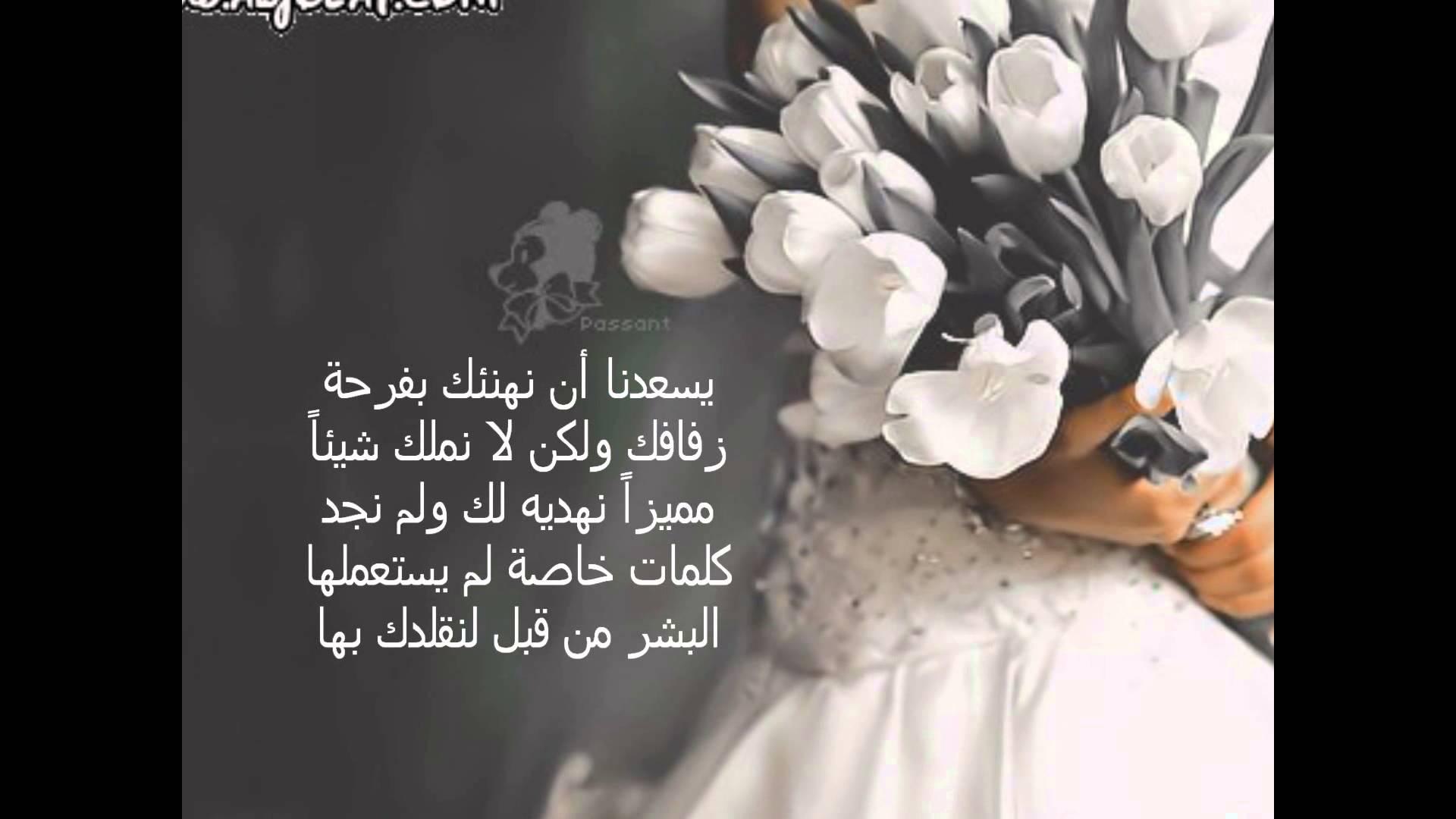 كلام لصاحبتي العروس , رساله الى صديقتي العروس