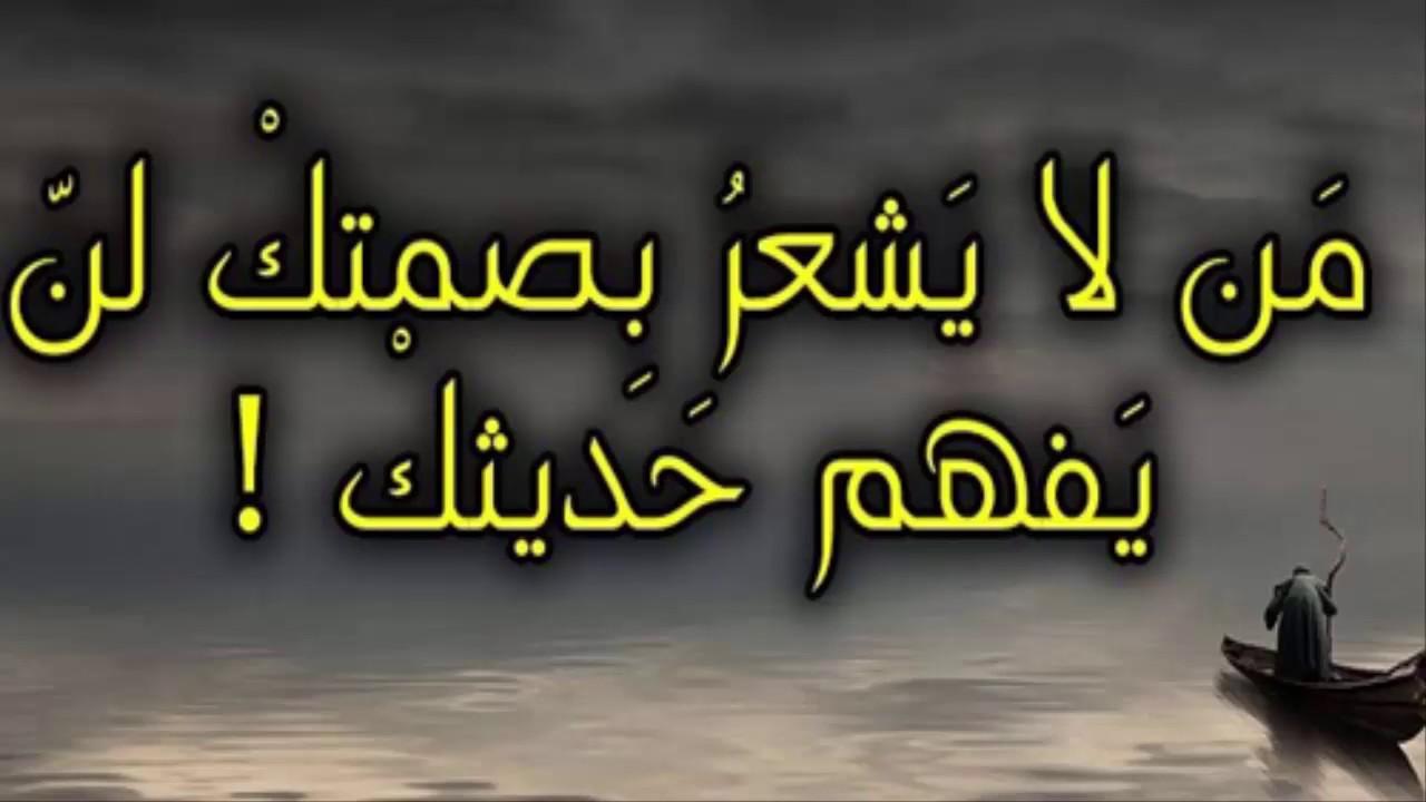 اقوال وحكم حزينة بالصور , حكم و امثال حزينه بالصور